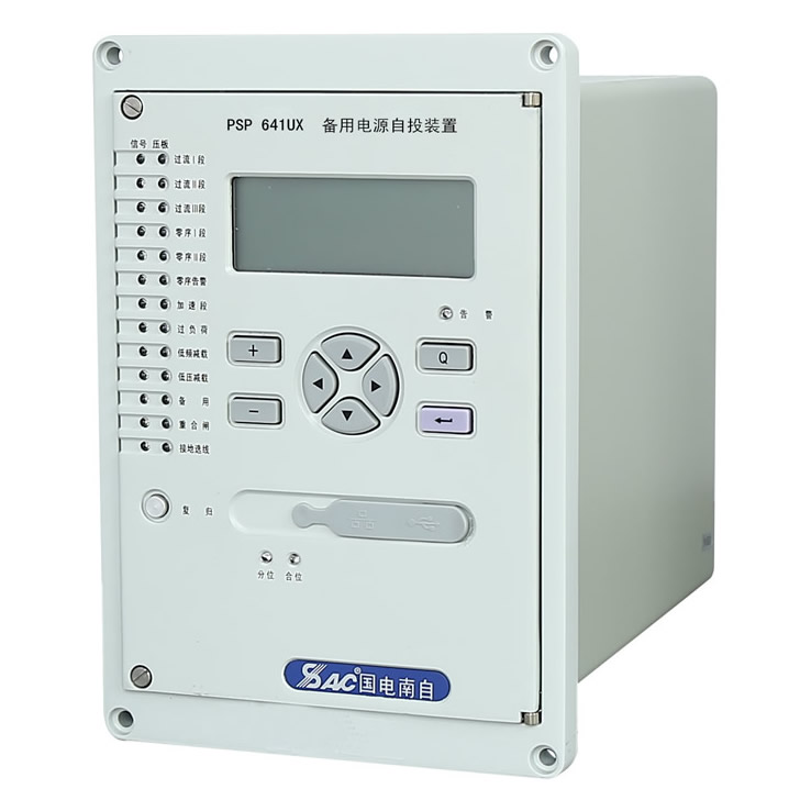 psp641ux备用电源自投装置,国电南自psp641ux备用电源自投装置:专业销售,电话:18936047331